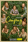 Серіал «Кемпінг» (2018)