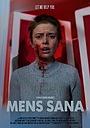 Фильм «Mens Sana» (2018)