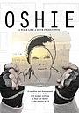 Фільм «Oshie»