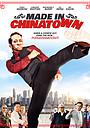 Фільм «Made in Chinatown» (2019)