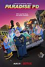 Сериал «Полиция Парадайс» (2018 – ...)