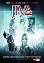 Фільм «Jiva» (2020)