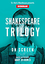 Серіал «The Donmar Warehouse's All-Female Shakespeare Trilogy» (2018)
