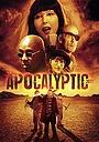 Фільм «Апокалипсис 2077» (2019)