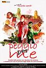 Фільм «Peggio per Me» (2018)