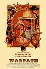 Фільм «Тропа войны» (2020)