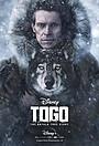 Фильм «Того» (2019)