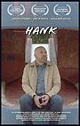 Фільм «Hank» (2019)