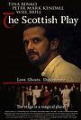 Фильм «The Scottish Play» (2021)