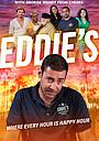 Фільм «Eddie's» (2019)