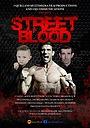 Фільм «Street Blood» (2019)