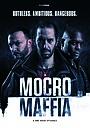 Серіал «Марокканская мафия» (2018 – ...)