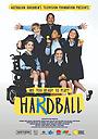 Серіал «Hardball» (2019 – 2021)