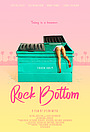 Фільм «Rock Bottom» (2019)