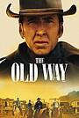 Фільм «Старый способ»