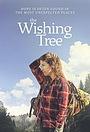 Фільм «The Wishing Tree» (2020)