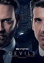 Серіал «Дияволи» (2020)