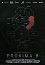 Фильм «Проксима-b» (2018)