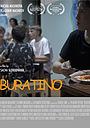 Фильм «Буратино» (2019)