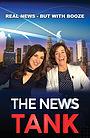 Сериал «The News Tank» (2018 – ...)
