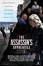 Фильм «The Assassin's Apprentice: Silbadores of the Canary Islands» (2021)