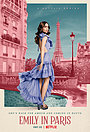 Серіал «Емілі в Парижі» (2020 – ...)