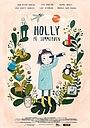 Мультфильм «Holly på sommerøen» (2018)
