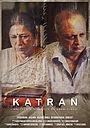 Фільм «Katran» (2018)