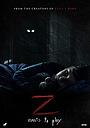 Фільм «Z» (2019)