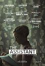 Фільм «Асистентка» (2019)