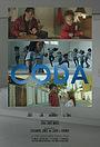 Фільм «CODA» (2019)