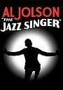 Співак джазу