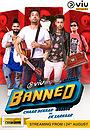Серіал «Banned» (2018)