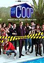 Серіал «The Coop» (2019 – ...)