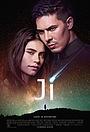 Фільм «Ji» (2019)