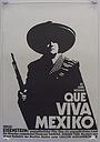 Фильм «Мексиканский проект Эйзенштейна» (1958)
