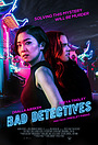 Фільм «Year of the Detectives»