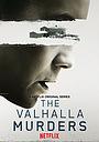 Серіал «Убийства в Вальгалле» (2019 – 2020)
