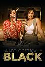 Сериал «Unapologetically Black» (2018 – ...)