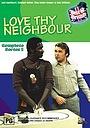 Серіал «Love Thy Neighbour» (1972 – 1976)