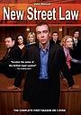 Серіал «New Street Law» (2006 – 2007)