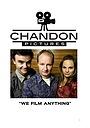Серіал «Chandon Pictures» (2007 – 2009)