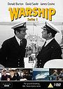 Серіал «Warship» (1973 – 1977)