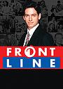Сериал «Frontline» (1994 – 1997)