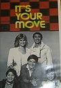 Сериал «It's Your Move» (1984 – 1985)