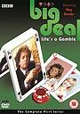 Сериал «Big Deal» (1984 – 1986)
