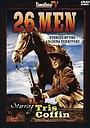Сериал «26 Men» (1957 – 1959)