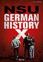 Сериал «В центре Германии: НГУ» (2016)