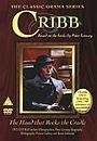 Сериал «Cribb» (1980 – 1981)
