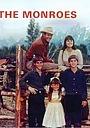 Серіал «The Monroes» (1966 – 1967)